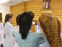 Mormon Women